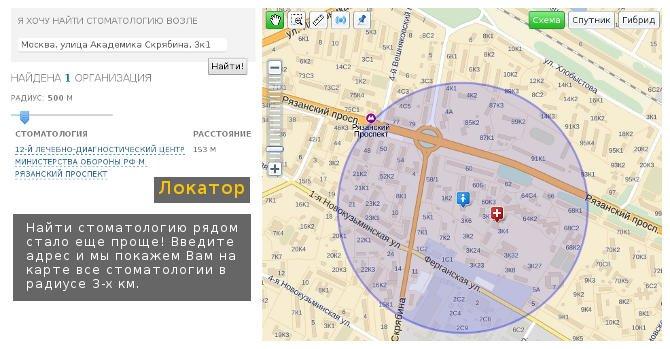Телефон медицинский центр борисоглебск ул 217 стрелковой дивизии телефон